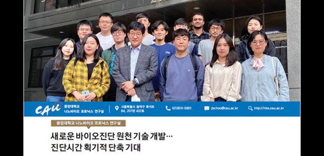 우수선도연구기관 소개.png
